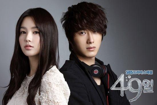 Азия - дорамы & k-pop 3N0HMNeLFkY