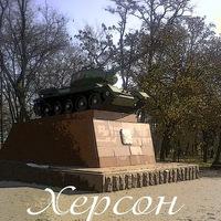Херсонская Мобильная Дивизия [KHMD] ( Херсон)