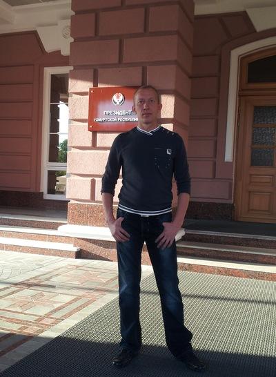 Сергей Северюхин, 20 января 1977, Волгоград, id212584531
