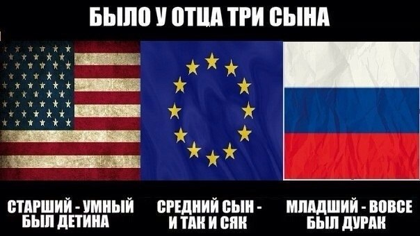 """Кэмерон призвал Евросоюз трансформировать возмущение против РФ в действия: """"Мы должны ответить решительно"""" - Цензор.НЕТ 9661"""