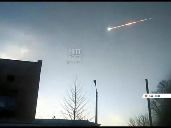 Яркую вспышку в небе наблюдали жители всего края впечатления очевидцев и мнения ученых