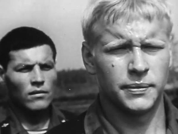 Обучающий фильм Физическая подготовка десантника (СССР 1973 год)