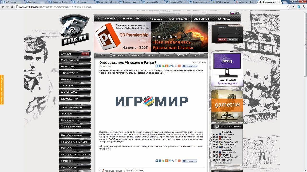 http://cs406431.userapi.com/v406431427/2bb1/Ru7plULSZEc.jpg