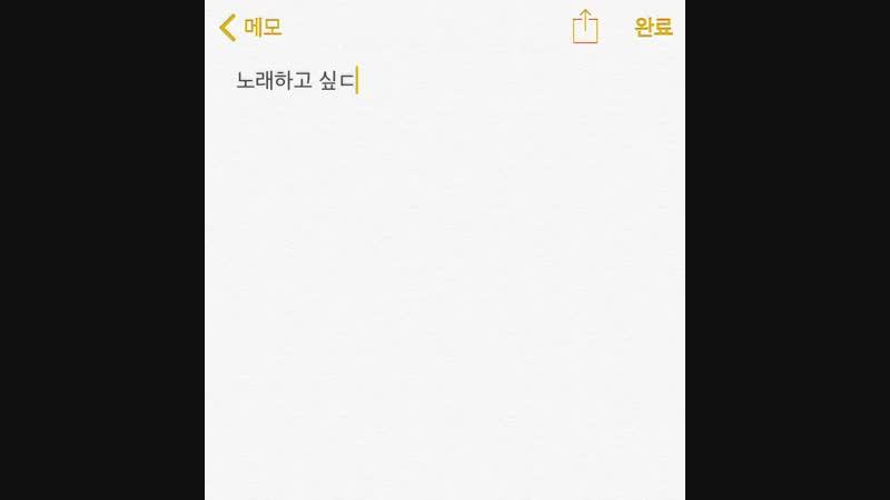 [TWITTER][18.01.19] Обновление твиттера Кису