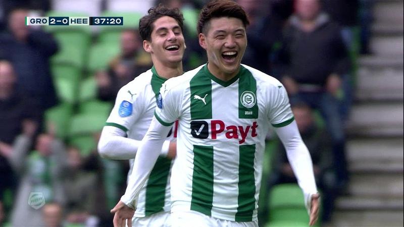 Samenvatting FC Groningen - sc Heerenveen 2-0 (11-11-2018)