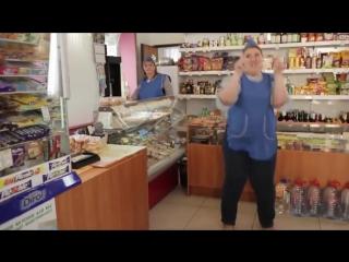Танец сочных продавщиц