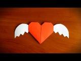 Делаем валентинки своими руками из бумаги оригами сердце валентинка