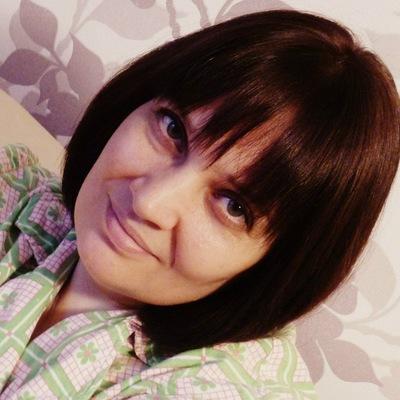 Любовь Яковлева, 21 июня 1990, Новосибирск, id61658536
