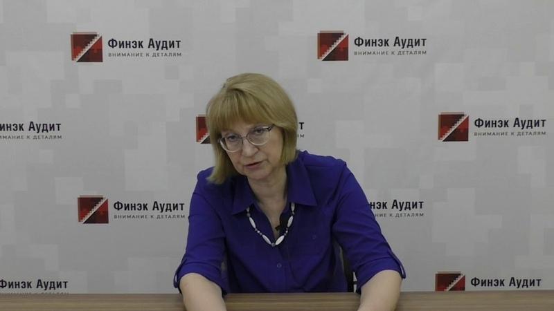Федеральный cтандарт бухгалтерского учета (ФСБУ) Основные средства