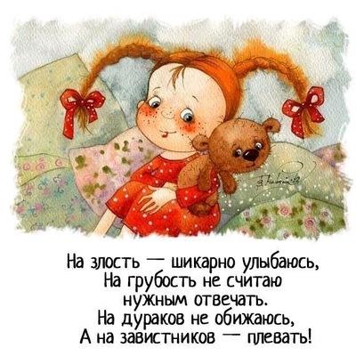 Alina Lumbunova, 18 сентября 1999, Улан-Удэ, id205390806