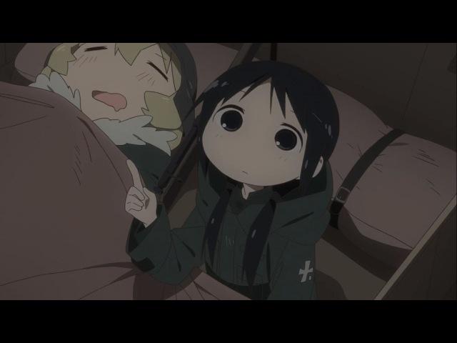 TVアニメ『少女終末旅行』 ティザーPV @girls_last_tour 少女終末旅行