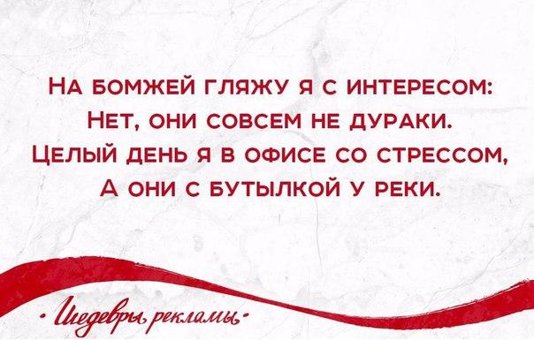 https://pp.vk.me/c543103/v543103715/d40d/Dx9BXryMDHc.jpg