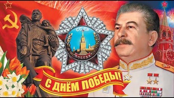 Выпьем за Родину выпьем за Сталина Кубанский казачий хор Волховская застольная кинохроника