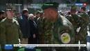 Новости на Россия 24 • Российские военные помогают в обучении сирийских саперов