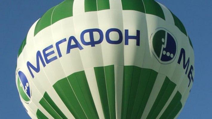 МегаФон» гарантирует надежную связь на майских праздниках