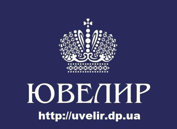 Форека днепропетровск