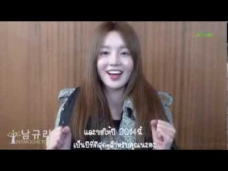 남규리[Nam Gyu Ri] : 2014년 새해인사_2014 New Year Greeting [Cut+ThaiSub]