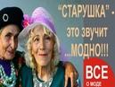 Вячеслав Серегин-Бабушки-старушкиUntitled 720x576Liliy637