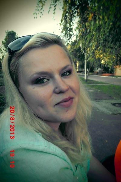 Марина Кузько, 16 января 1992, Конотоп, id169512772