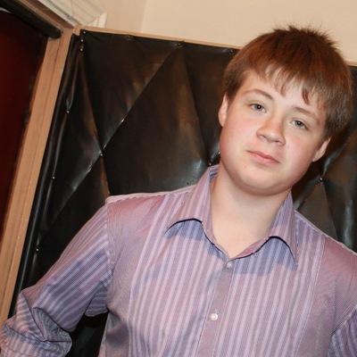 Дима Демичев, 26 декабря 1998, Калуга, id191774270