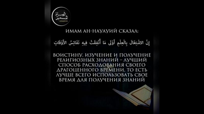 Имам Хамид Не пресытиться Верующий слушая Религиозные Уроки mp4