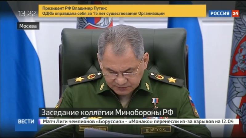 Новости на Россия 24 • Шойгу: 96 процентов стратегических ракет готовы к немедленному пуску