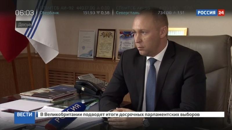 Новости на Россия 24 • Глава Находки дисквалифицирован судом