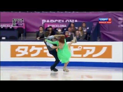 Junior Grand Prix Final 2015 SD Marie Jade LAURIAULT Romain LE GAC