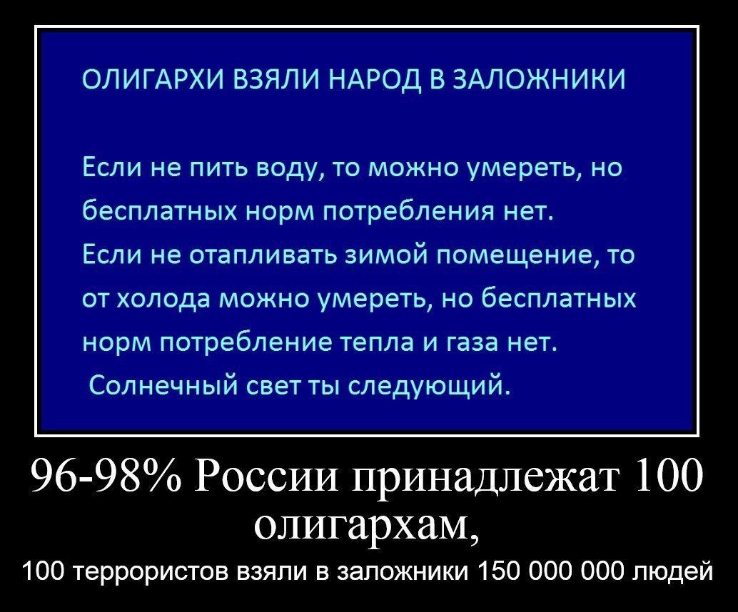 https://pp.userapi.com/c846021/v846021628/b9d95/x9O4X4W42IQ.jpg
