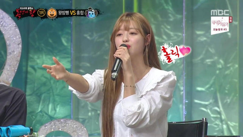 · Show Cut · 181014 · OH MY GIRL YooA · MBC King of Mask Singer ·