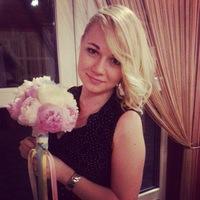 Victoria Klimova