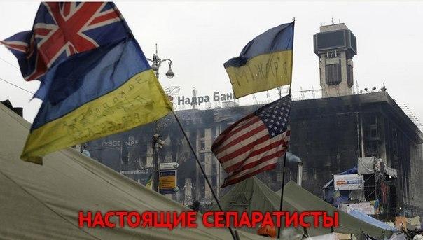 Украина - новости, обсуждение - Страница 2 PZ-yz-wvoUA