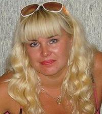 Наталья Малых, 22 августа 1972, Киров, id90666458