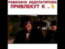 Абдулатипова привлекут к уголовной ответственности MDK DAGESTAN