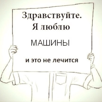 Salavat Giniyatullin, 10 июля , Казань, id121312414