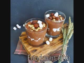 Шоколадный мусс с фундуком и маршмеллоу