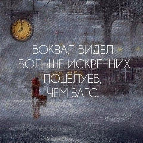 Фото №456241869 со страницы Юли Варламовой