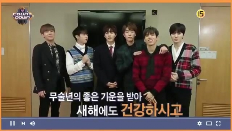 180217 | INFINITE - Message | 2018 New Year Greetings on ATV Hong Kong
