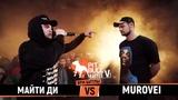 Murovei vs Майти Ди (Pit Bull Battle V, BPM)