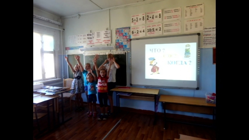 Вторая смена летнего оздоровительного лагеря Радуга 2018