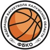 ФБКО - Федерация Баскетбола Калужской Области