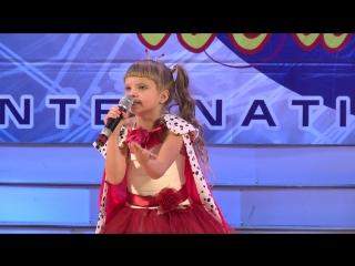 Дудова Полина 8 лет. Песня Царевны Забавы. Международный Конкурс-фестиваль «МЫ ВМЕСТЕ-2017»