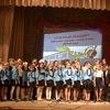 Детская школа искусств г Порхов
