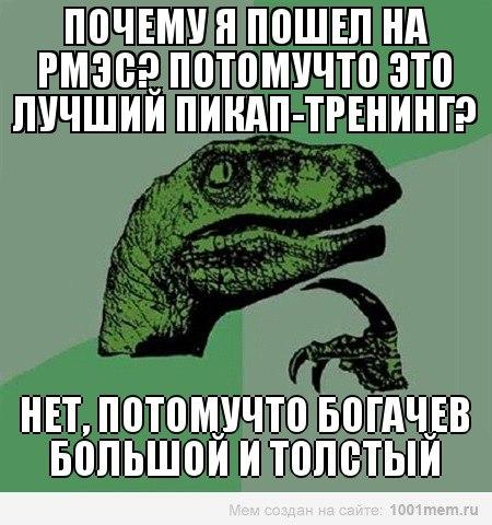 http://cs309723.vk.me/v309723923/9ee3/uXqZhLM8AYQ.jpg