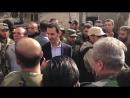 Bashar Al Assad in Ost-Ghouta auf Frontbesuch- 18-03-2018
