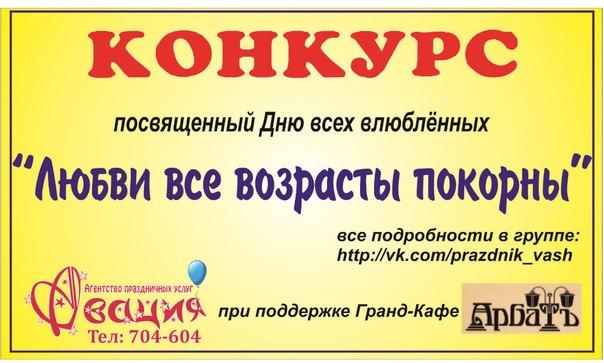 http://cs306207.userapi.com/v306207816/524b/nePCLsq-jZo.jpg
