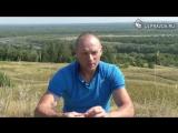 Персона дня. Учитель географии из Сурского объехал земной шар на велосипеде http://ulpravda.ru