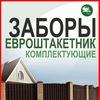 Тарус - Металлический ЕВРО штакетник для забора