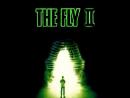 Муха 2 The Fly II, 1989 перевод Горчакова