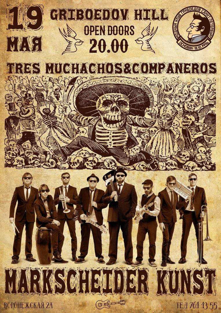 19.05 The Tres Muchachos в Грибоедове!